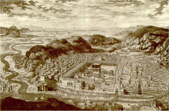 ரம்ஜான் இப்தார் விருந்து Mecca-1850