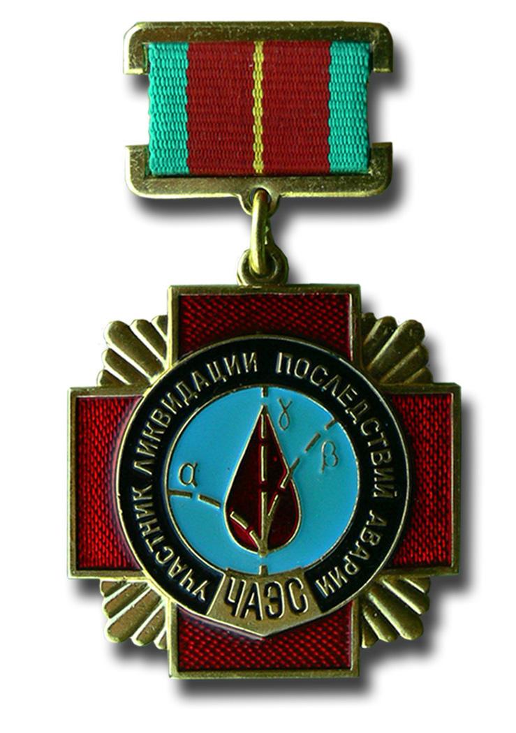 Medal_Liquidator_of_Chernobyl.jpg