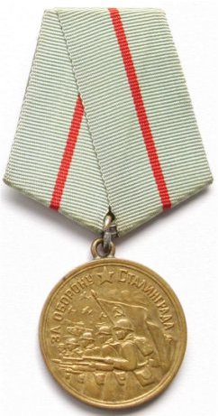 USSR Medal defense of Stalingrad Crop of Wikim...