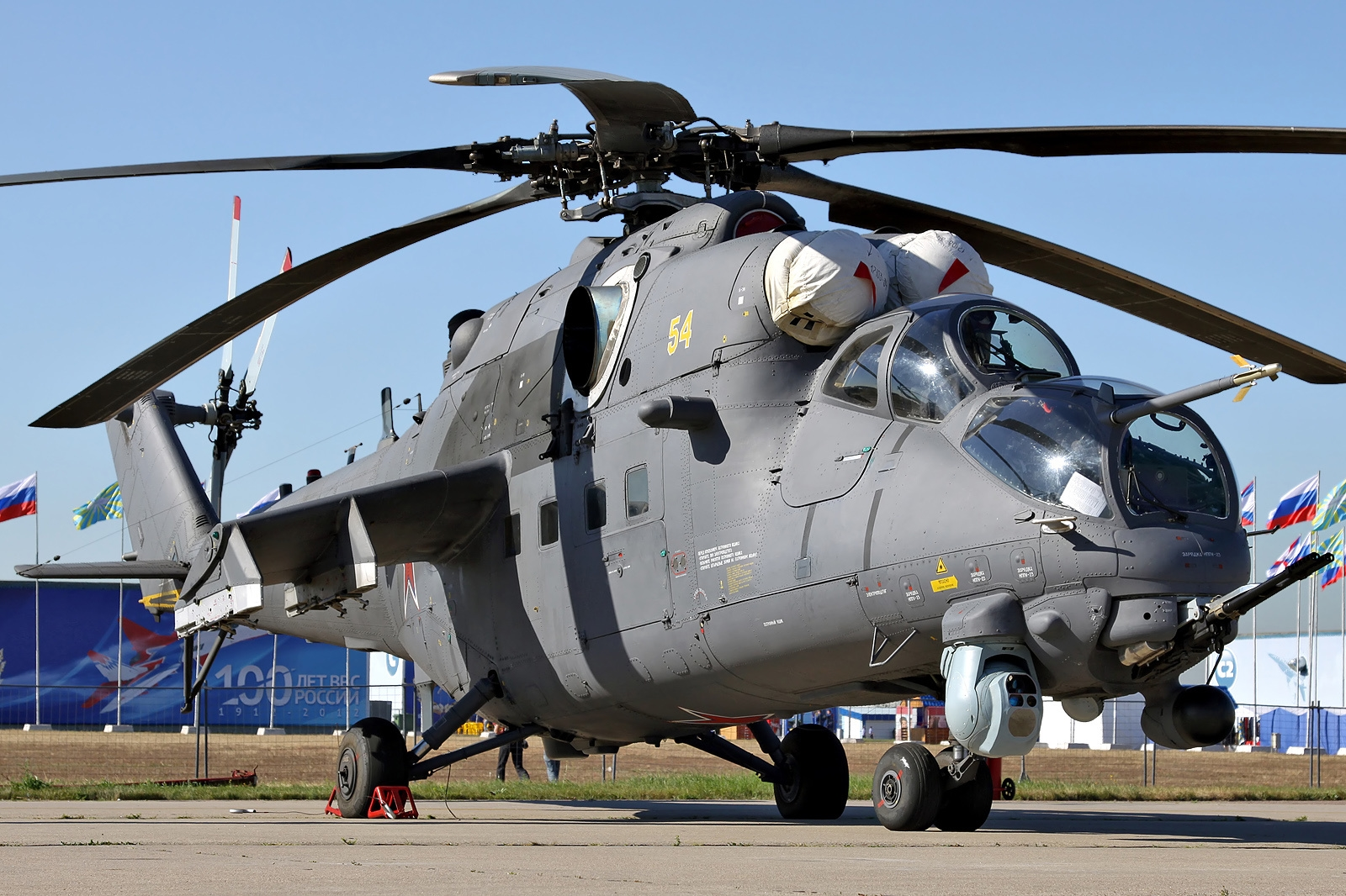 mi35m helicopter with Mil Mi 24 on sthash CGe0EMhq further Mil mi 24 additionally Rusia  enzo Suministrar Armas Irak together with 102131 in addition World Helikopter Siluman Generasi.