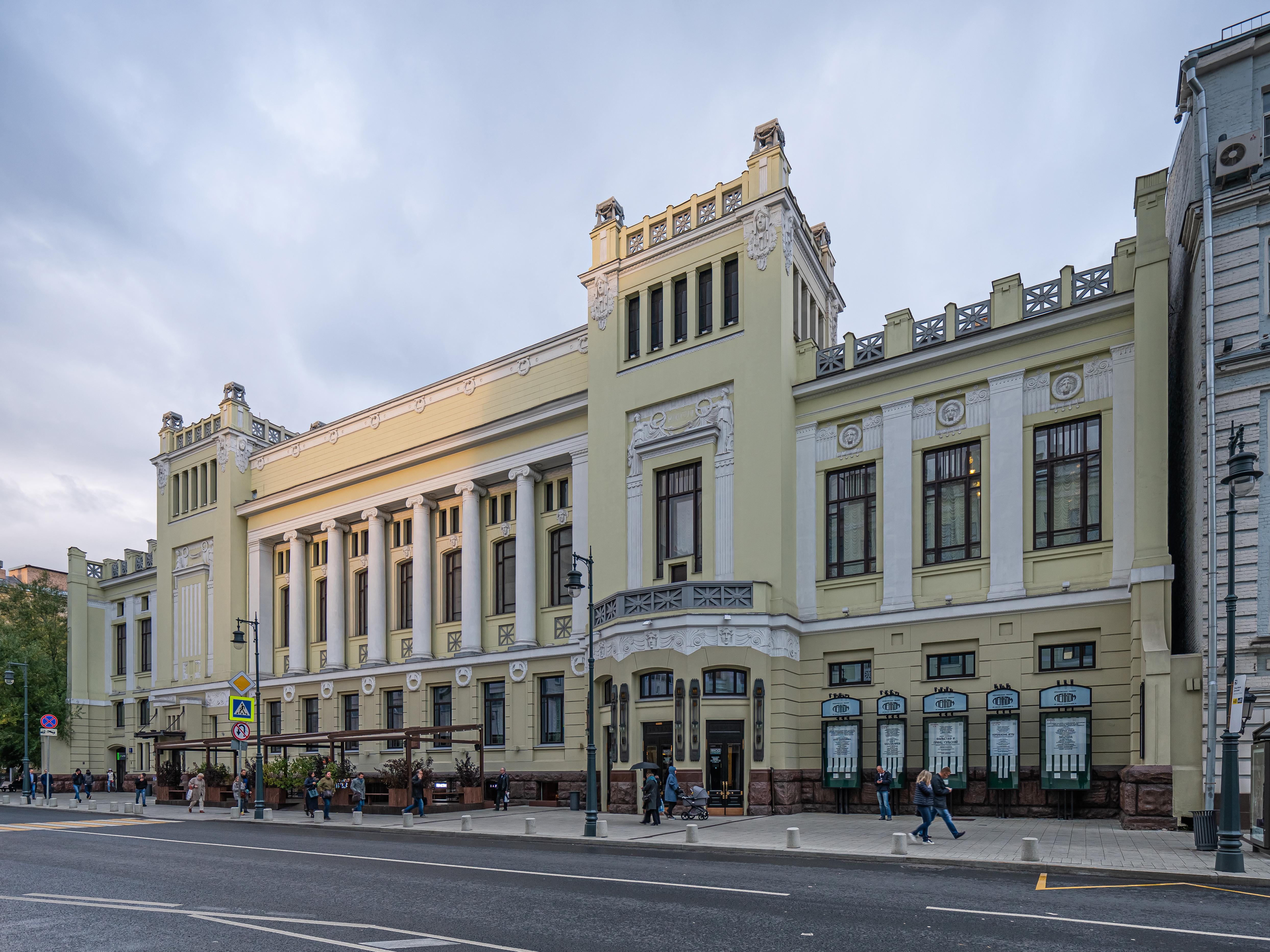 клуб ленинский москва