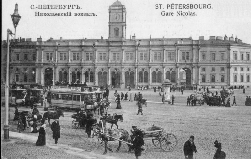 File:Moskow railway station in 1900s.jpg