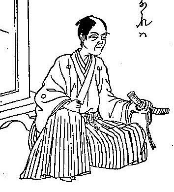 Nagai Uta.jpg
