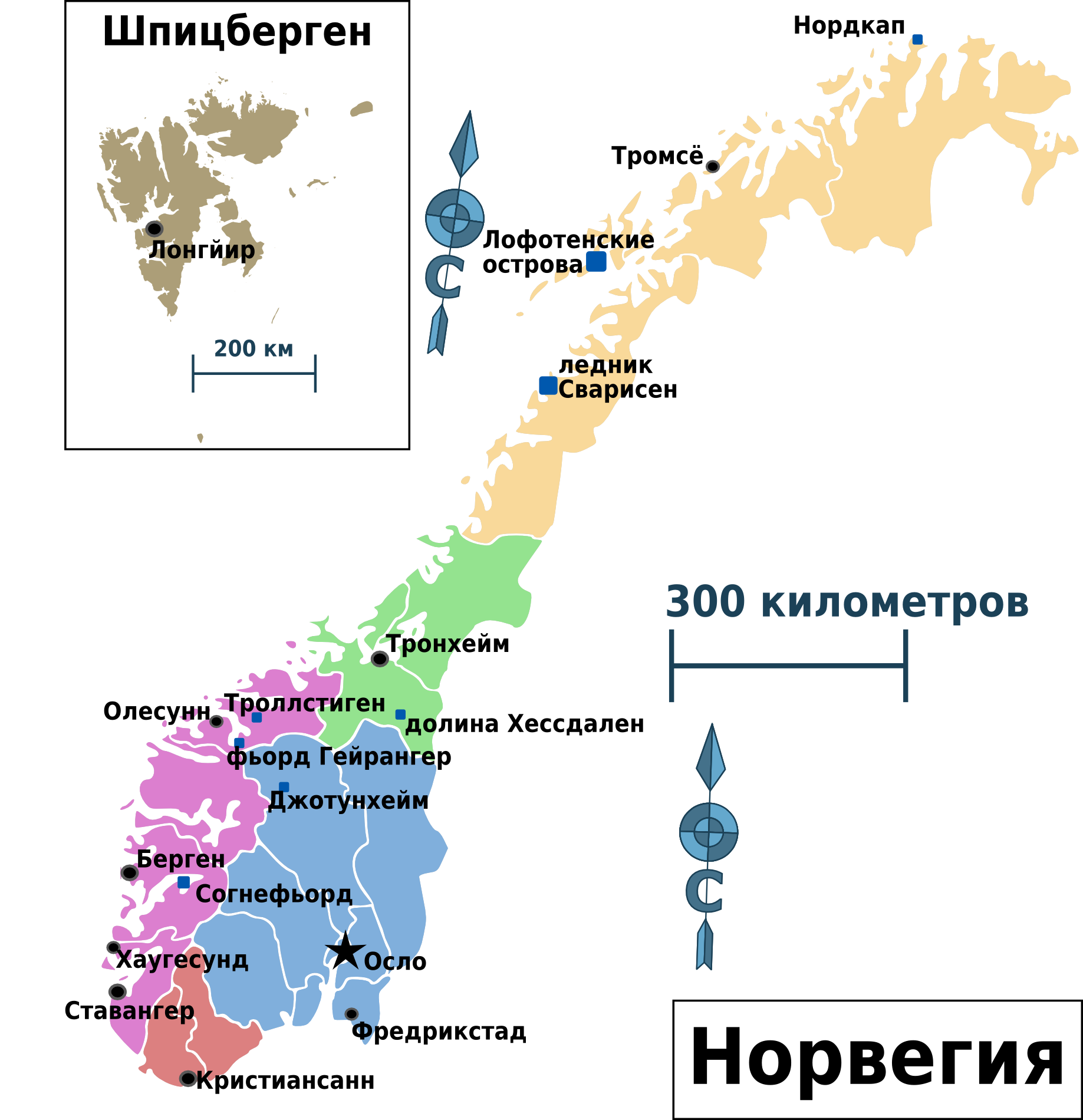 Norway Map With Regions - Norway nutshell map