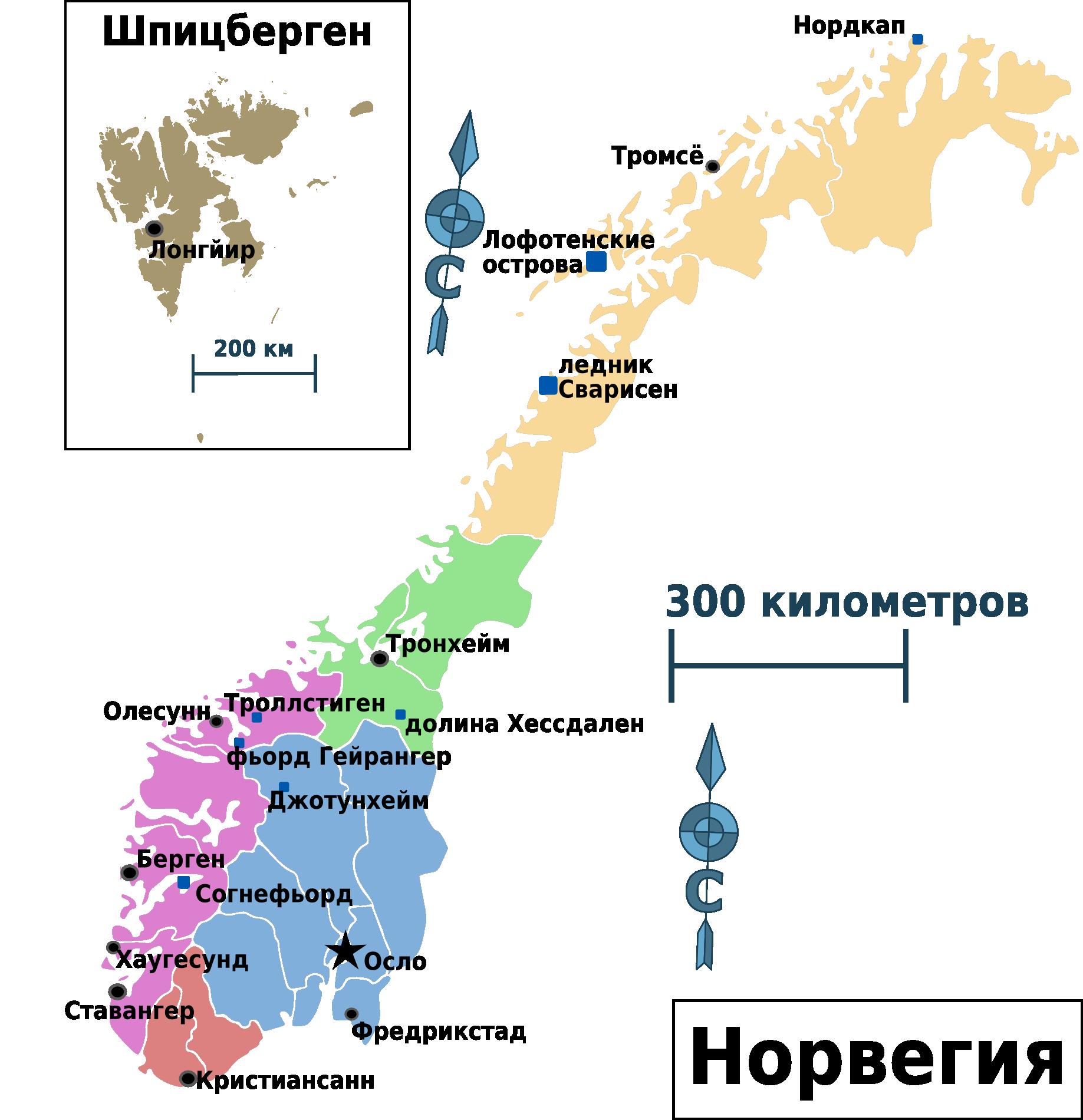 norwegen karte regionen Norwegen Regionen Karte norwegen karte regionen