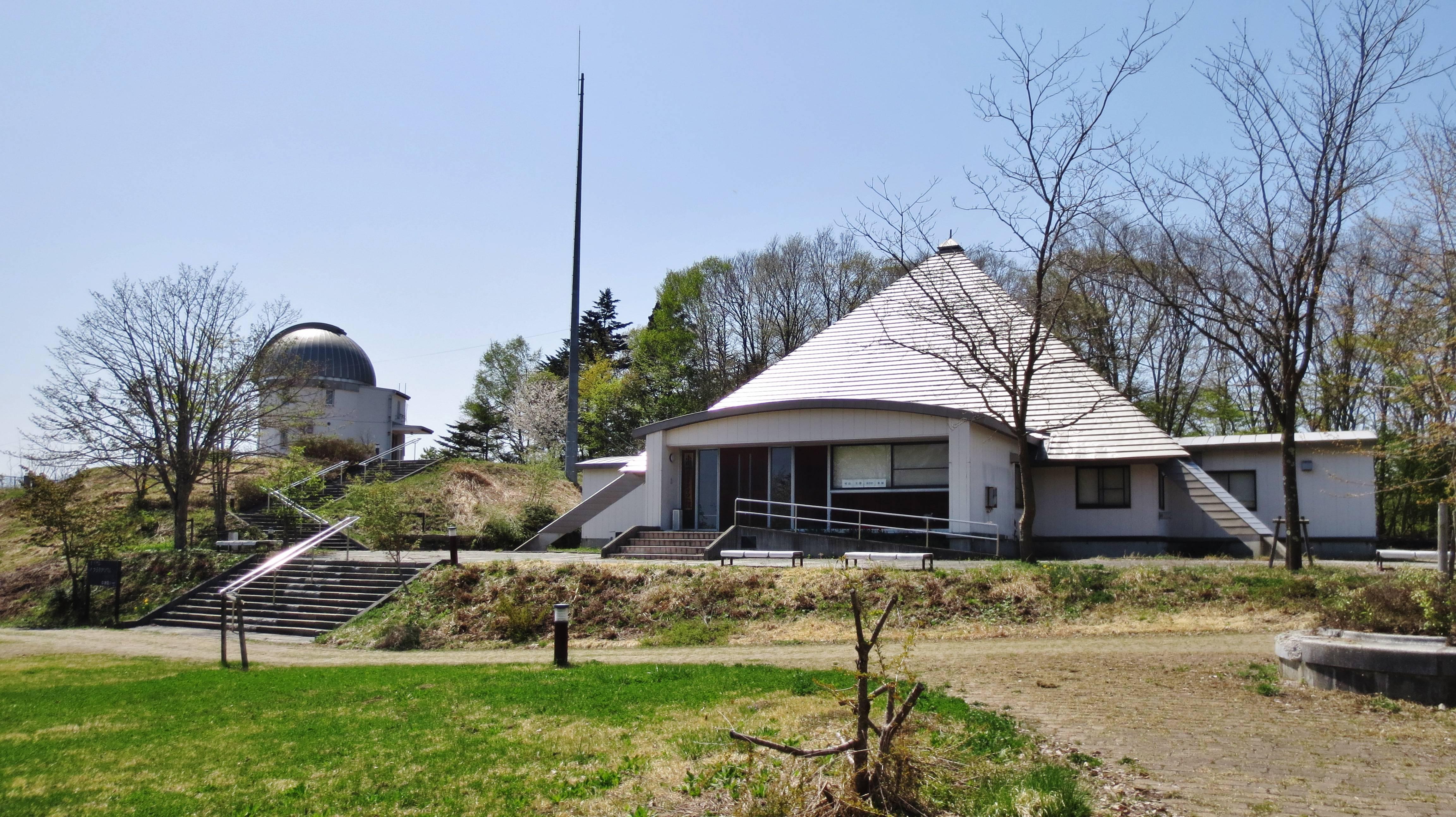 Fichier Ogawa Observatory And Planetarium Jpg Wikipedia