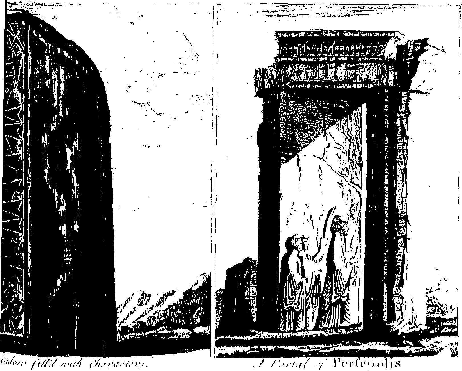 File Persepolis Illustrata Or Fleuron T114392 19 Png Wikimedia Commons