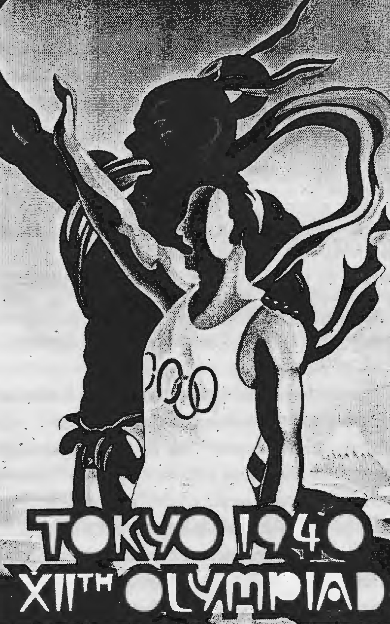 Japan was the first non-western country to be awarded the Olympics (Image: Wikipedia
