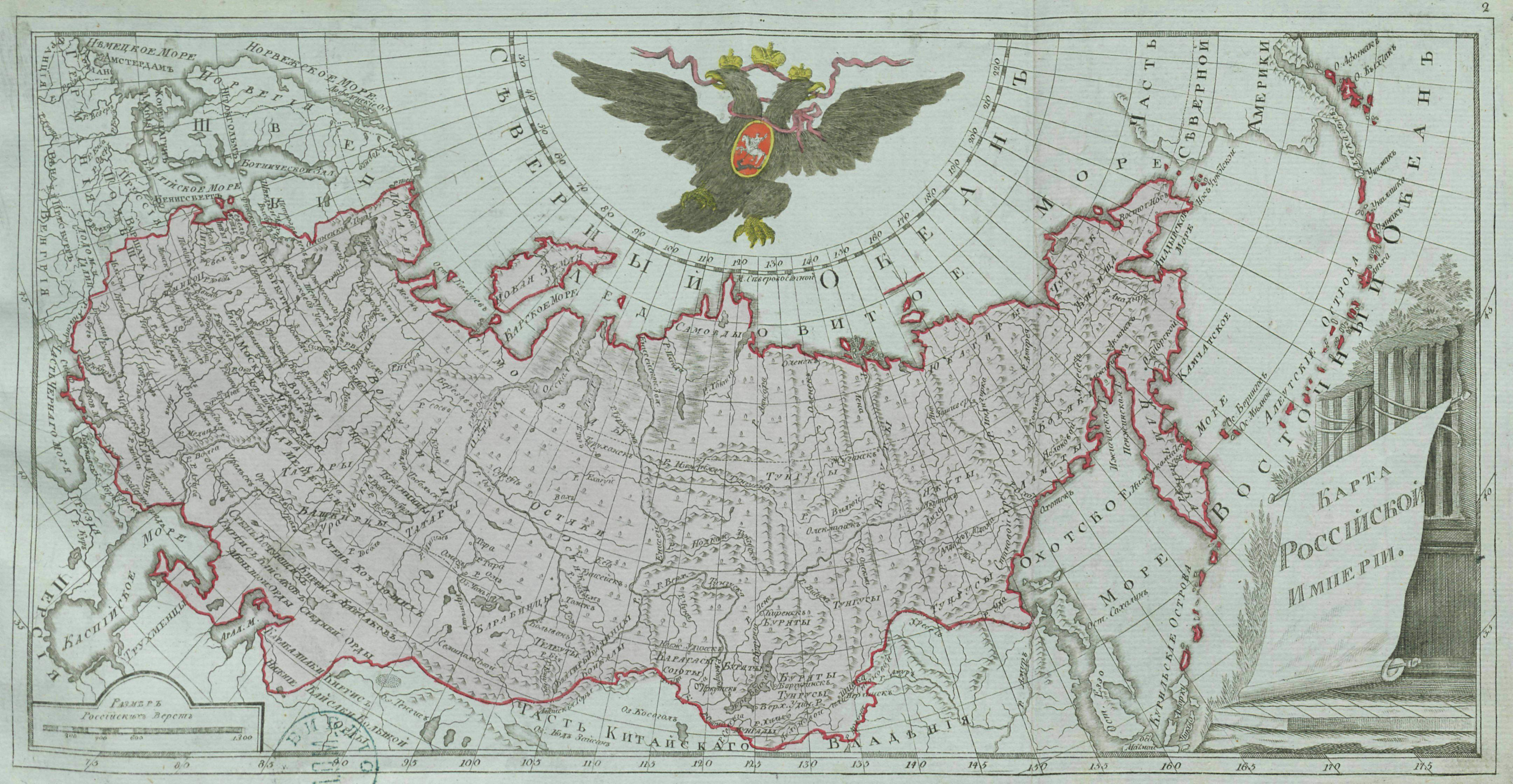 Russian Empire As 50