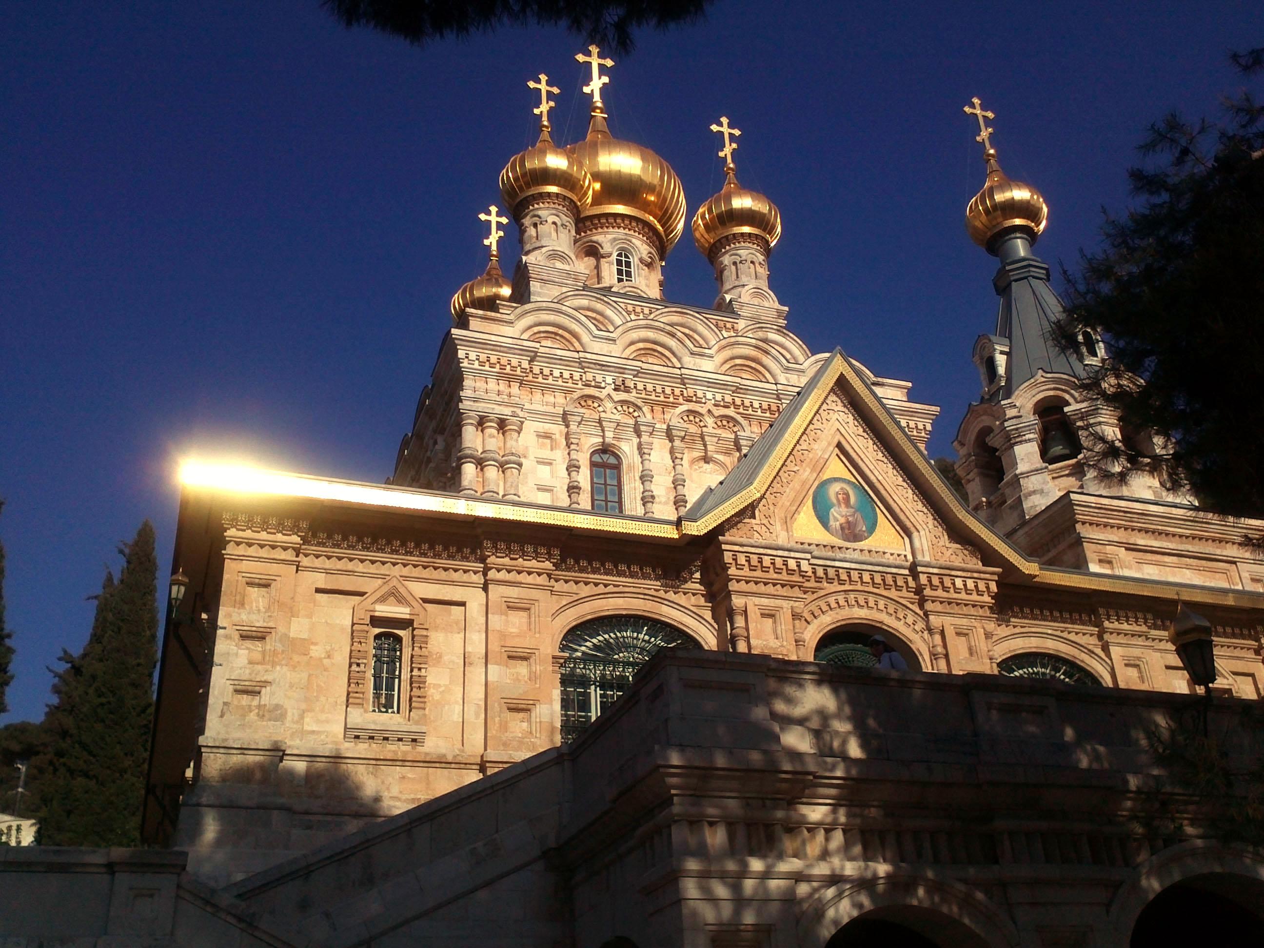 Saint Mary Magdalene Church © WikiCommons