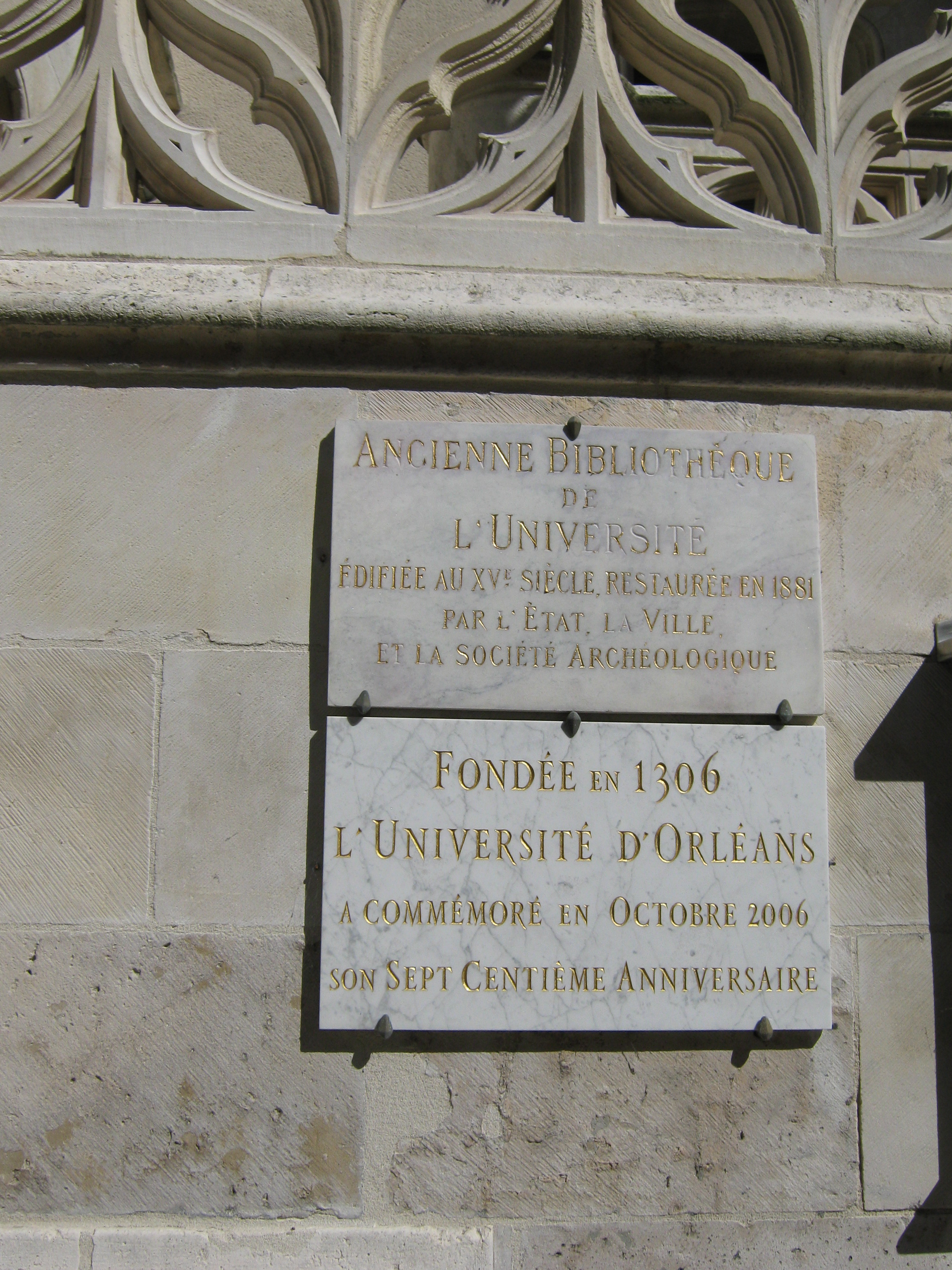 File Salle Theses Plaques Jpg Wikimedia Commons