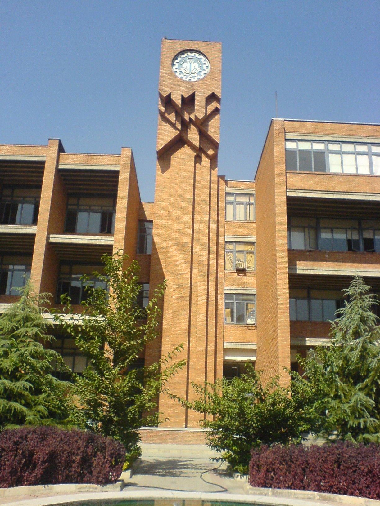image of Sharif University of Technology