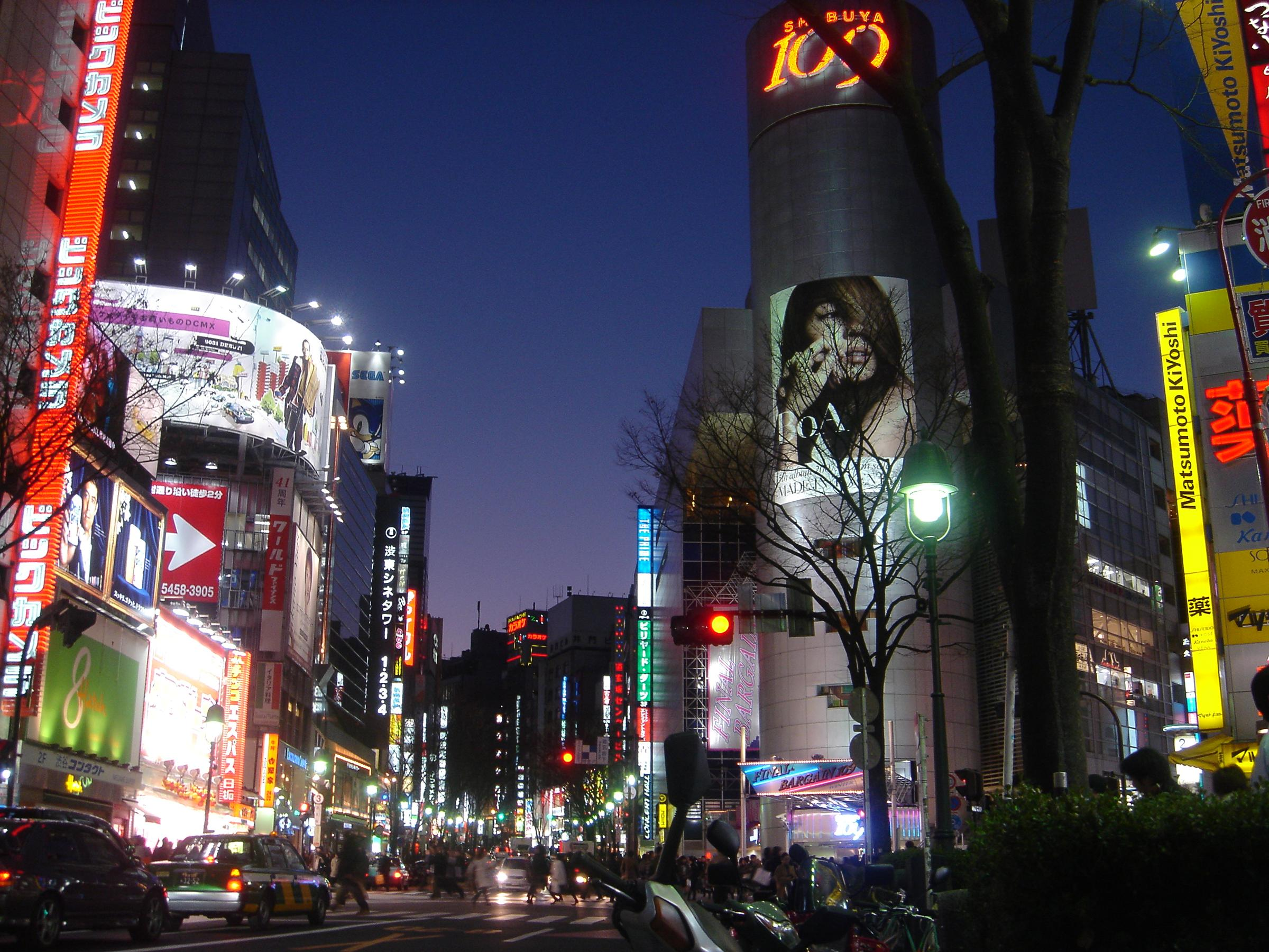Tokyo Japan  city pictures gallery : Shibuya at dusk Tokyo Japan Wikipedia, the free ...