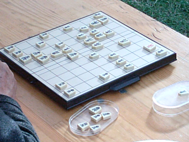 Gungi Board Game For Sale – Whatever traditional board games get your creative juices flowing, youre sure to be a champion with the options available right here on ebay today.