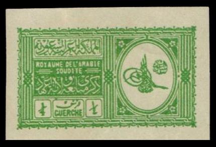 postage stamps and postal history of saudi arabia wikipedia