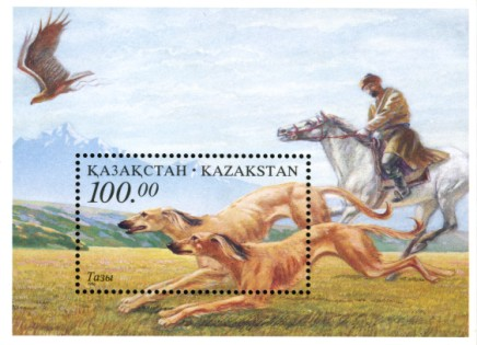 Тазы, или казахская борзая Stamp_of_Kazakhstan_143