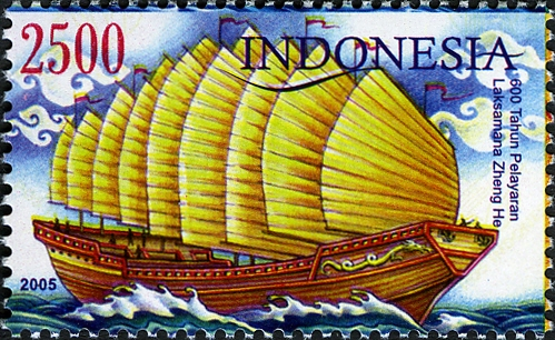 Stamps of Indonesia, 026-05.jpg