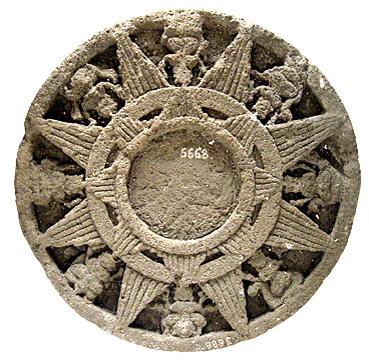 Berkas:Surya Majapahit.jpg
