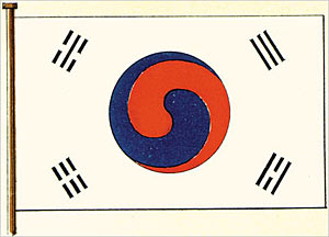 The earliest surviving depiction of the Korean flag was printed in a US Navy book Flags of Maritime Nations in July 1889. Taegukgi.jpg