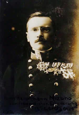 Theodor Edler von Lerch.jpg