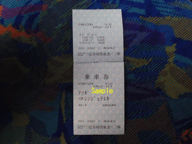 Ticket Hakone Highway Bus from farebox 1