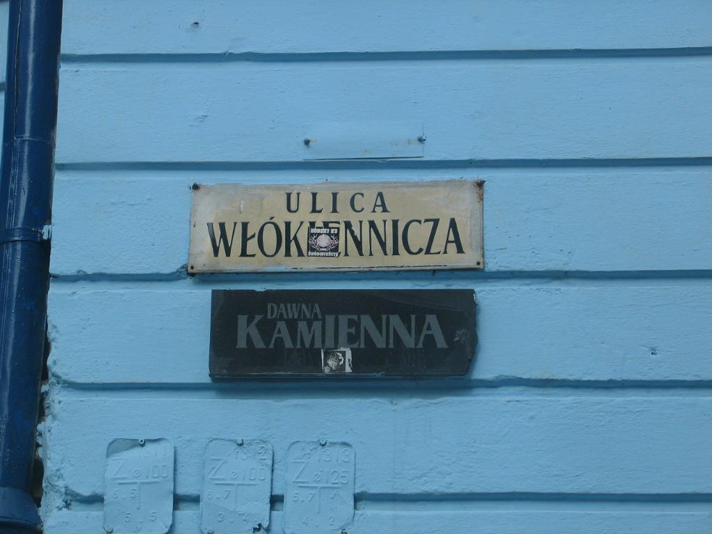 Ulica Włókiennicza w Łodzi