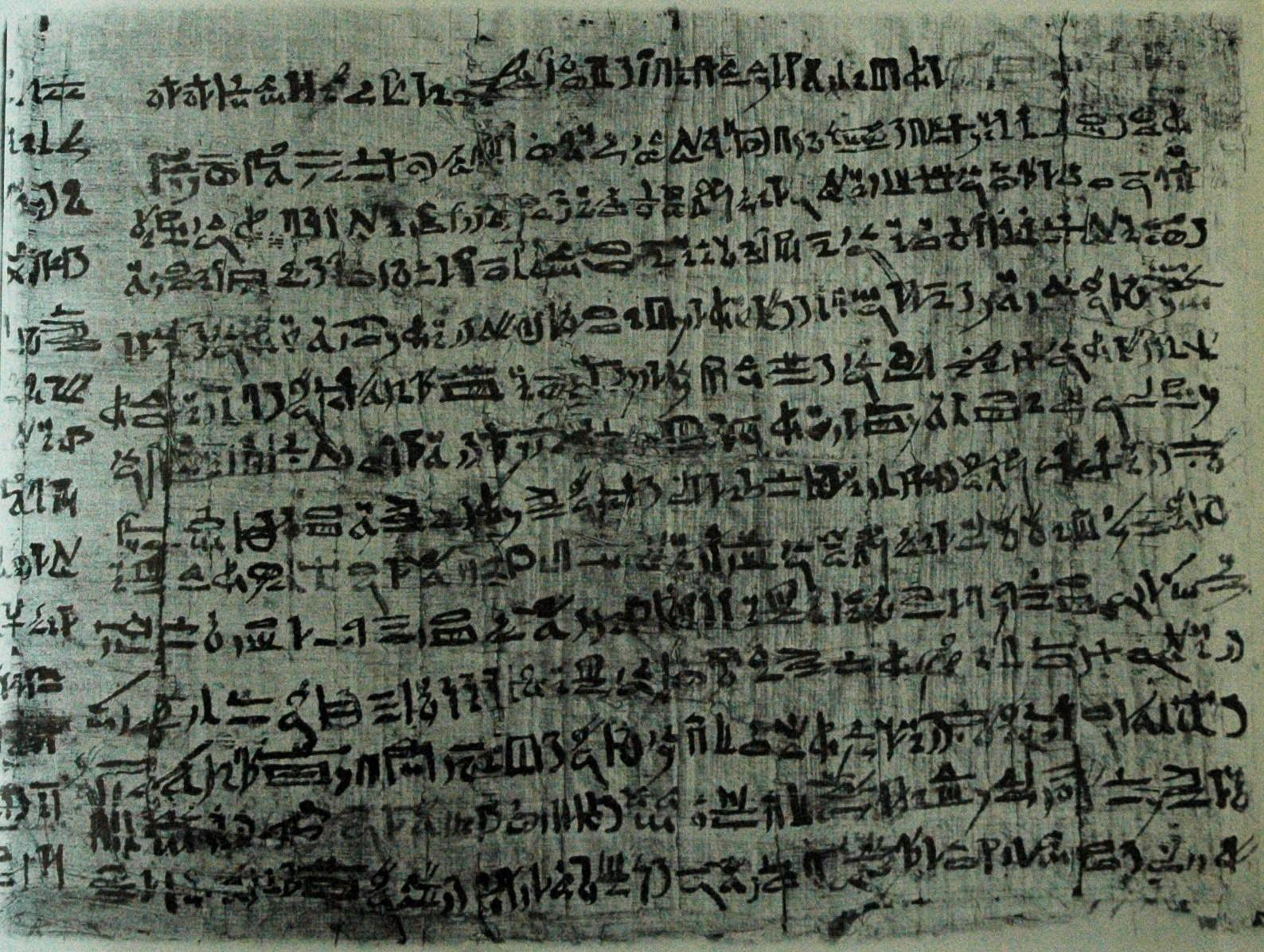 Papyrus datiert Amerikanisch kostenlose Dating-Website online