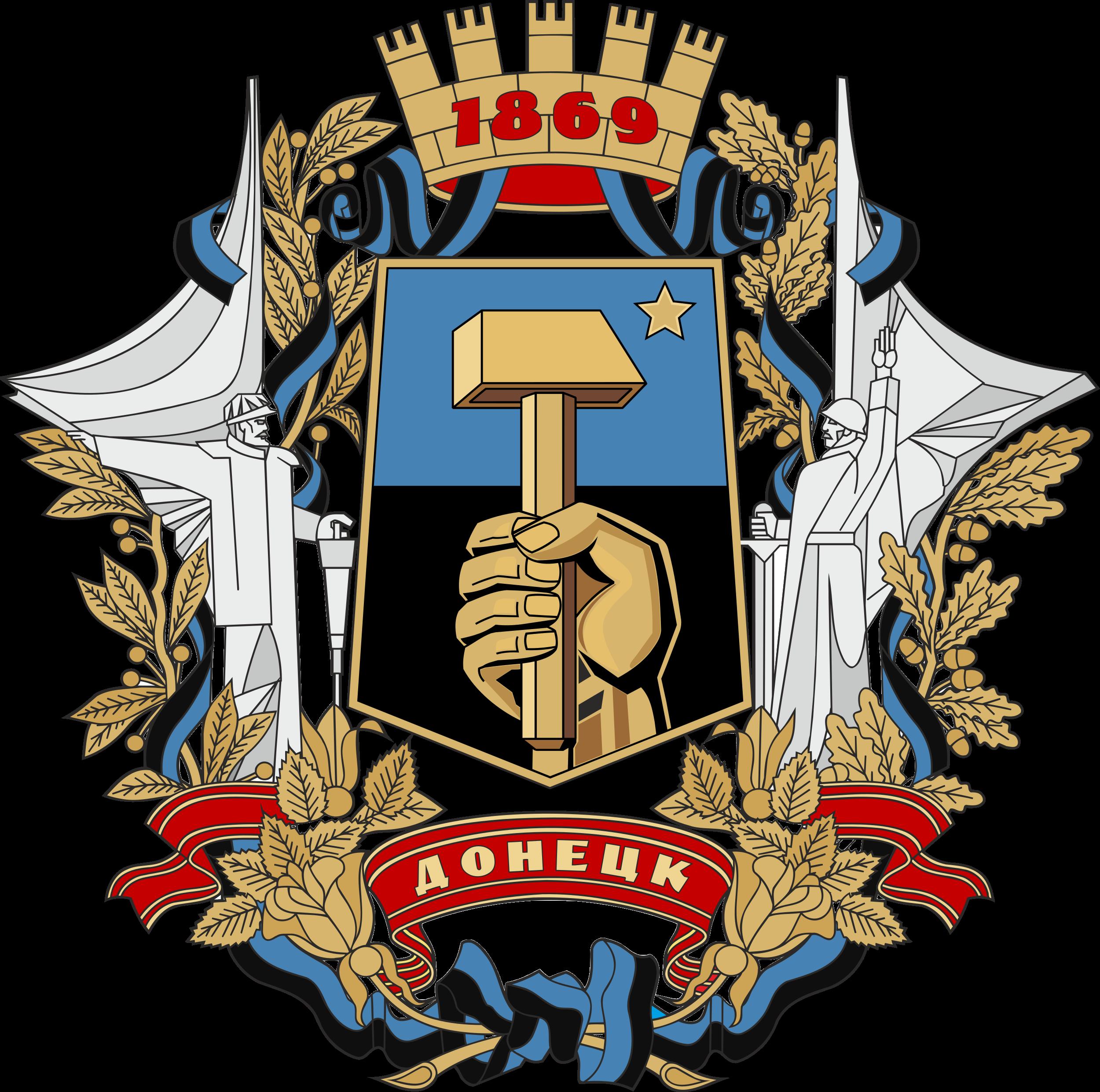 Ficheiro:Большой герб Донецка.png