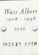 Albert Wass, Archbishop's Garden.JPG