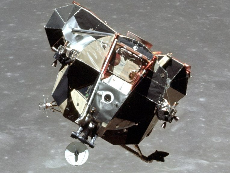File:Apollo 11 lunar module (cropped2).jpg