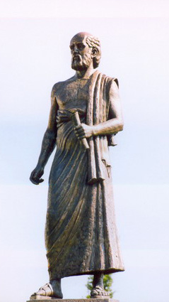 Statue of Aristarchus of Samos at the [[Aristotle University of Thessaloniki]]