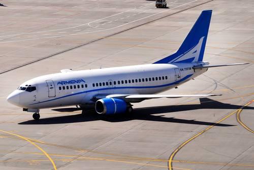 Armenia Airways — Википедия