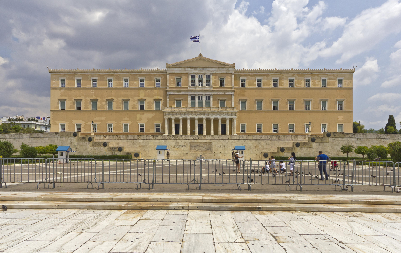 Antiguo Palacio Real (Atenas) - Wikipedia, la enciclopedia libre