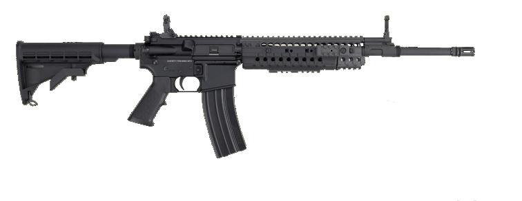 REC7 - автомат американской компании Barrett Firearms, являющийся модернизацией более ранней модели M468...