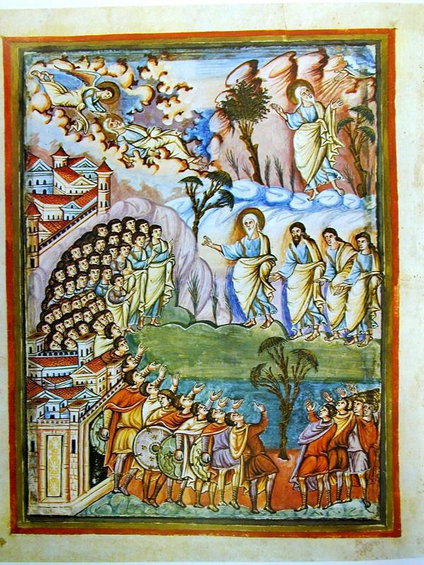 Deuteronomio - Wikipedia, la enciclopedia libre