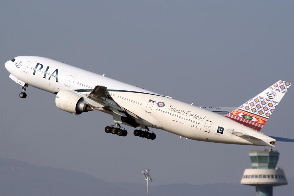pakistan international airline online reservation