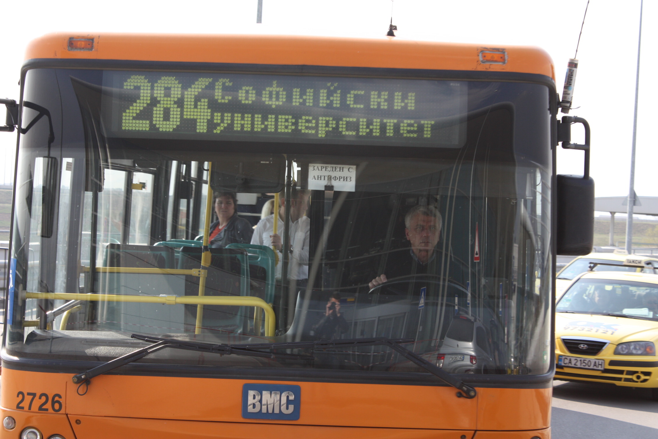 File:Bus Number 284 at Sofia Airport 20090409 002.JPG