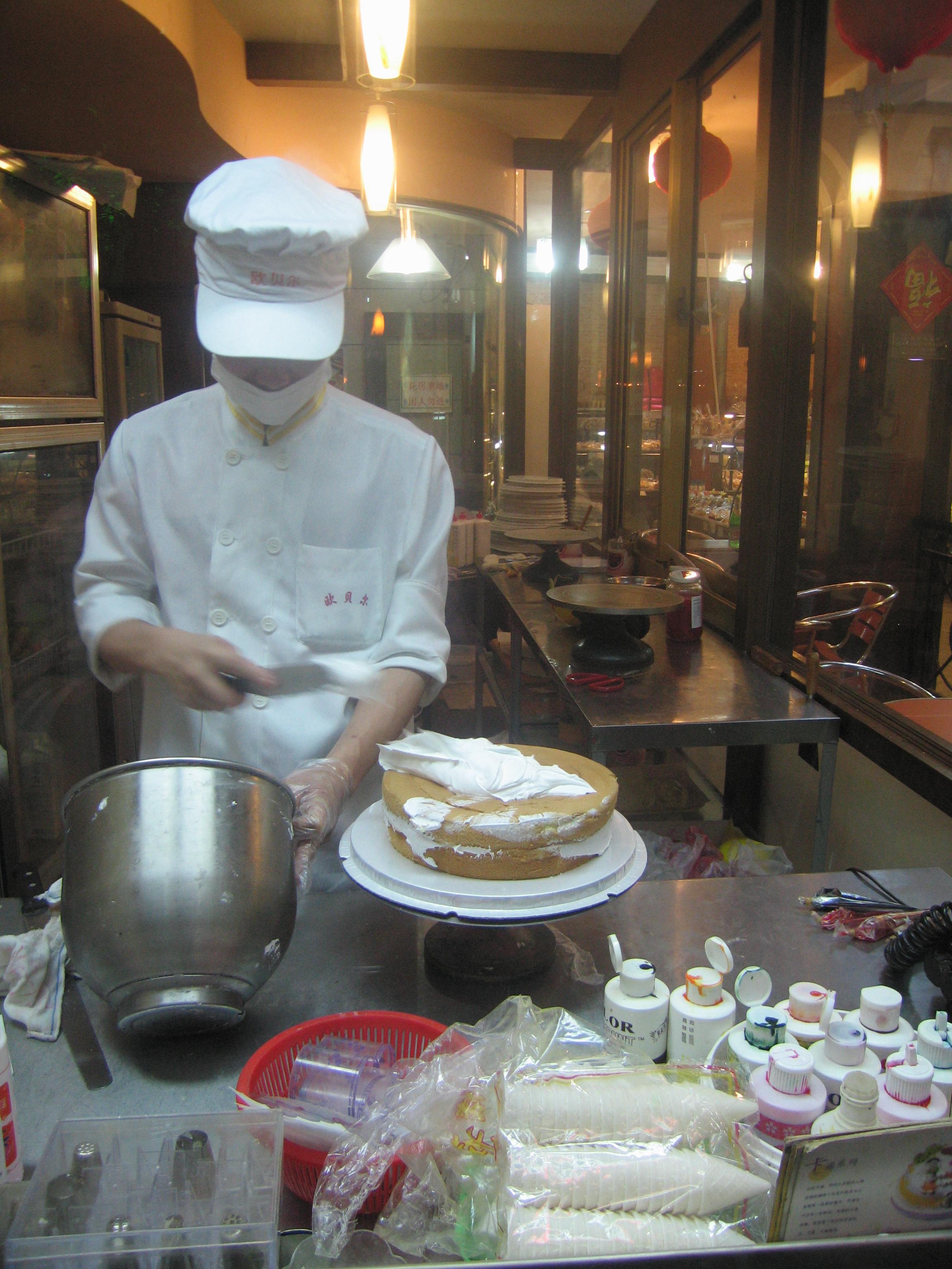 filecake decoratorjpg - Cake Decorator