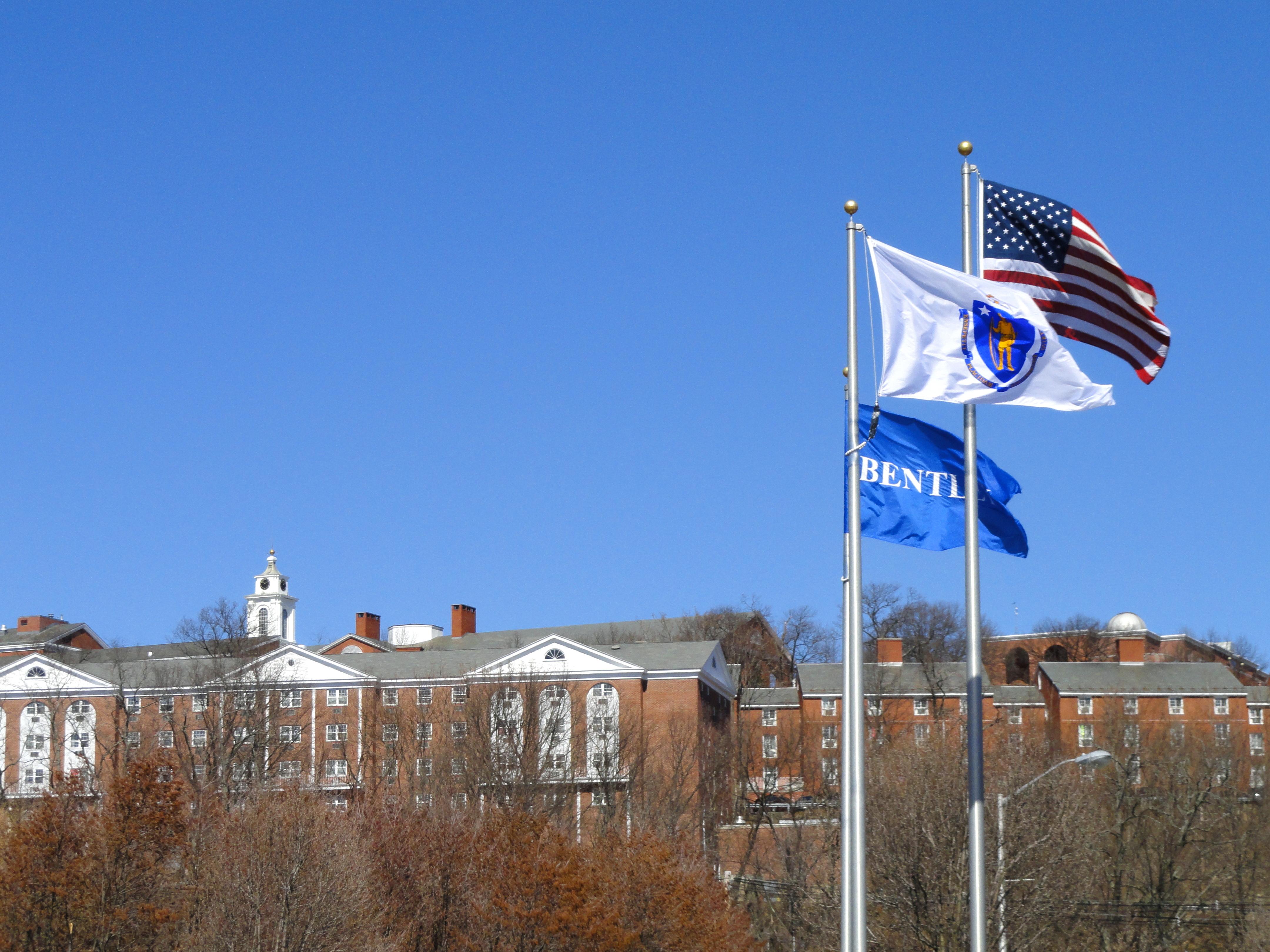 File Campus View Bentley University Dsc00338 Jpg