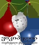 Christmasornaments ka.png