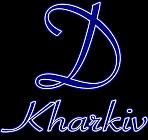 FC Dynamo Kharkiv Former football club
