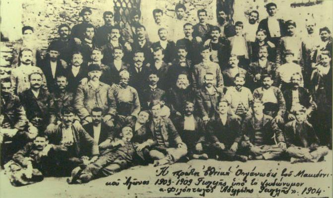 Friends-of-the-Poor-Society-Gevgeli-1904