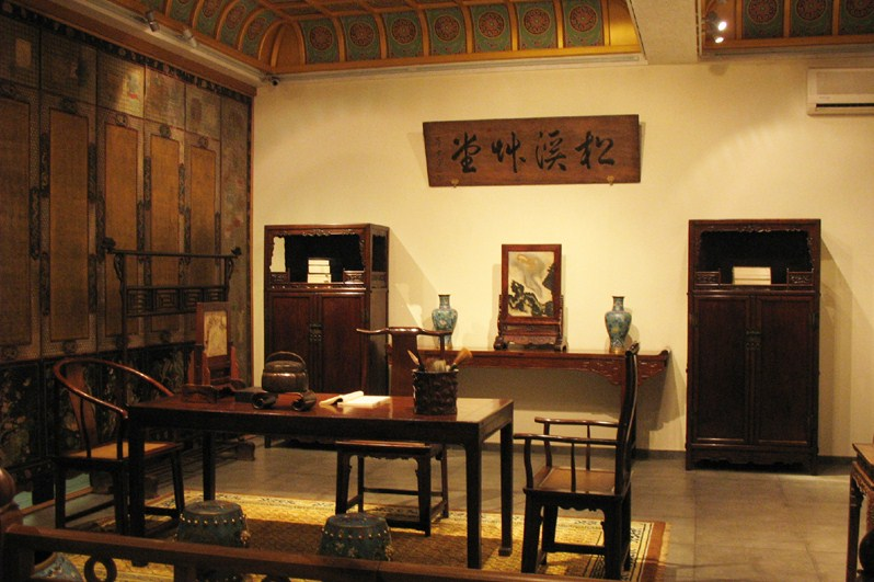 File:Guan Fu Exhibit 3.jpg - Wikimedia Commons - photo#9