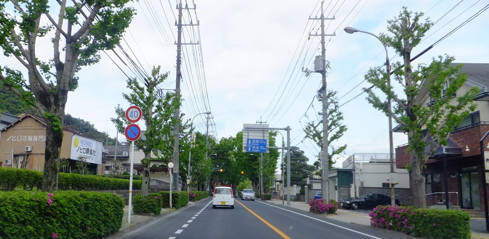 Fukumo City