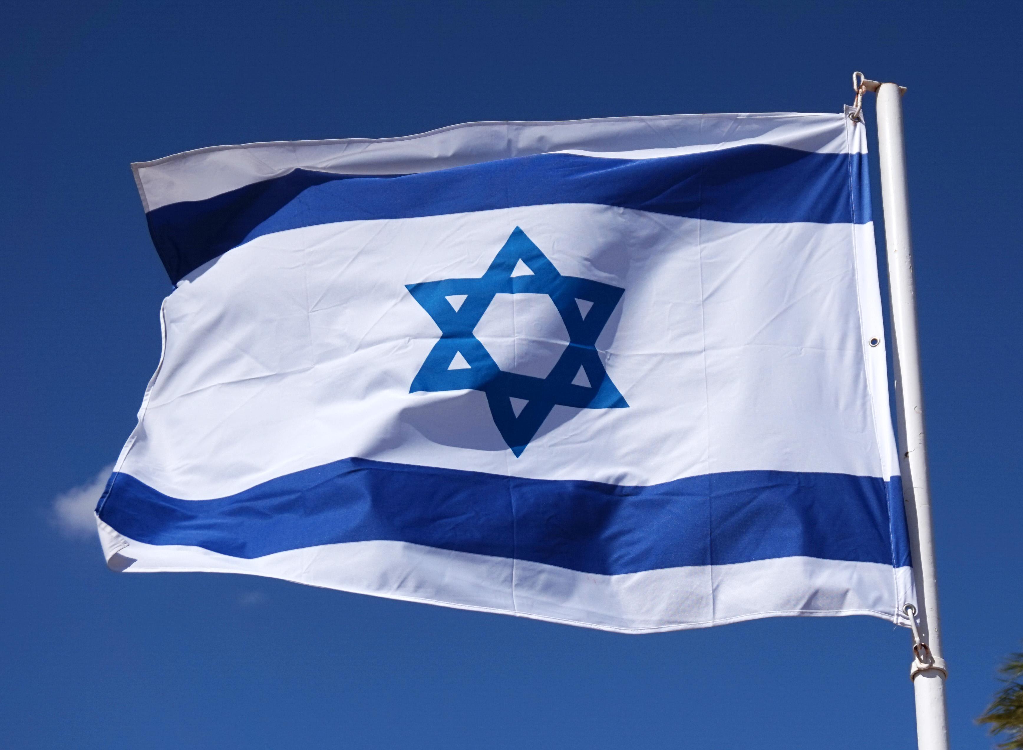 israel - photo #39