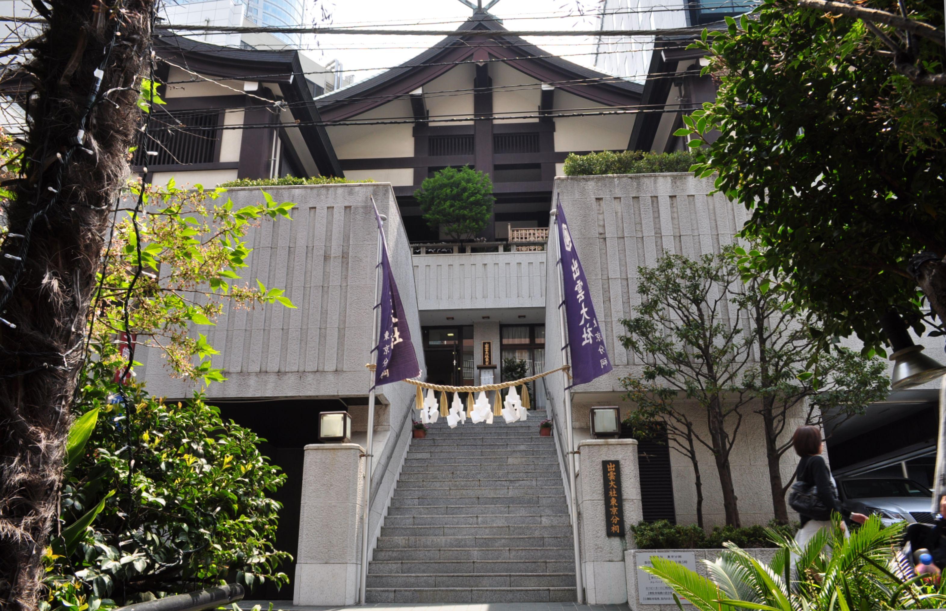 https://upload.wikimedia.org/wikipedia/commons/9/98/Izumo-Taisha-Tokyo-bunshi-1.jpg