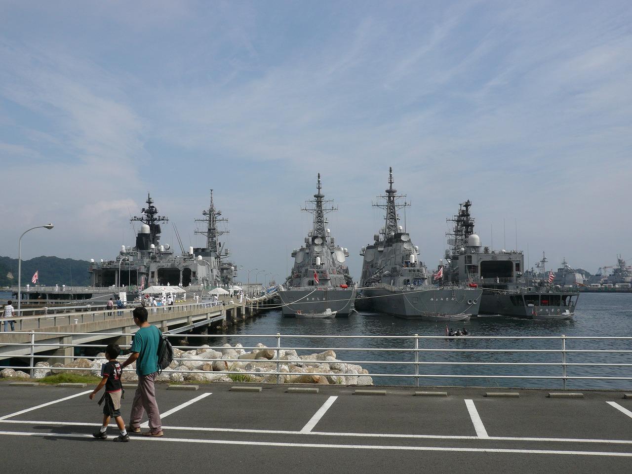 File Jmsdf Yokosuka Naval Base 海上自衛隊横須賀基地 Panoramio