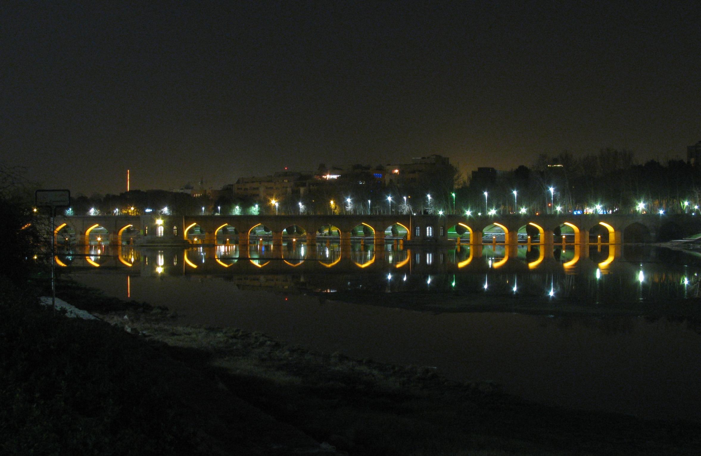 پل جوبی - اصفهان