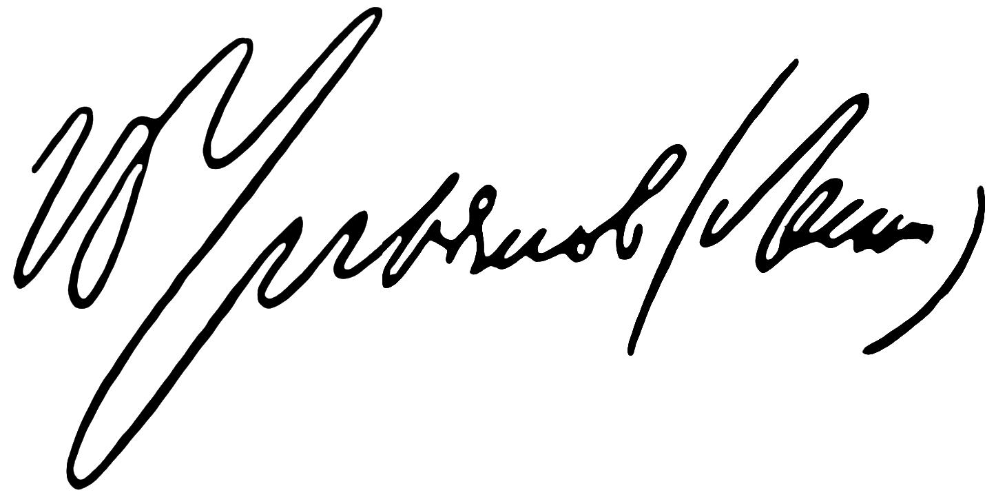 File:Lenins Unterschrift.png - Wikimedia Commons
