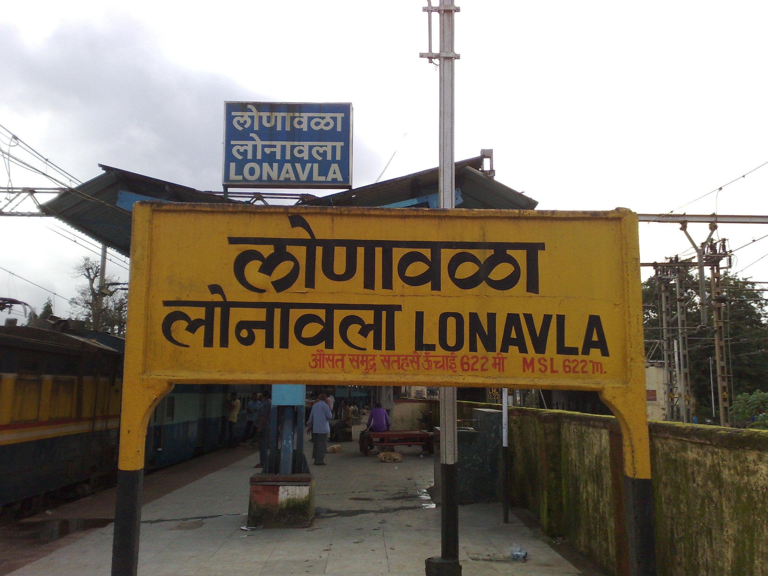 Lonavala (Hill Station) : Some Interesting Facts